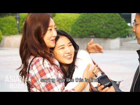 What Koreans Think Of PDA (Public Displays Of Affection) | ASIAN BOSS