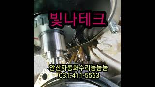 machine HG-SR352B overhaul rep…