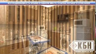 Купить недвижимость севастополь фиолент(, 2015-02-22T21:20:53.000Z)