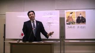 第3回黒田裕樹の歴史講座「源義経 ~悲劇のアイドル」の様子です(4/11...