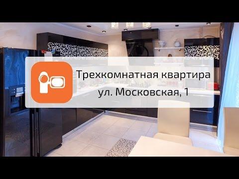 Купить квартиру в Минске - t-