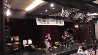 先月8月7日(日)福島県福島市「The Rebirth Band Festival」ライブでのを...