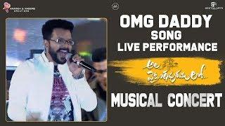 OMG Daddy Live Performance @ Ala Vaikunthapurramuloo Musical Concert | Roll Rida, Rahul Nambiar