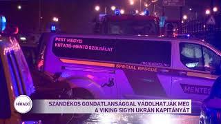 Szándékos gondatlansággal vádolhatják meg a Viking Sigyn kapitányát