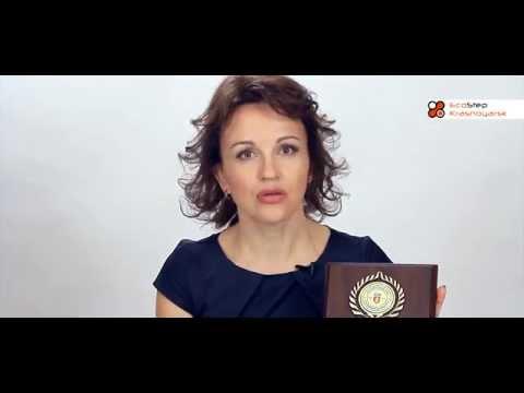 Награды и грамотыиз YouTube · Длительность: 1 мин56 с