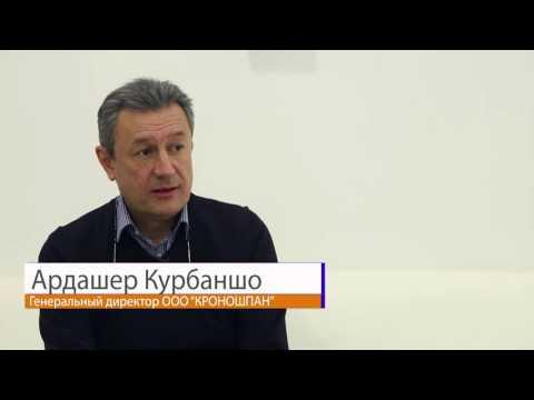 """""""От первого лица """" с А. Курбаншо"""