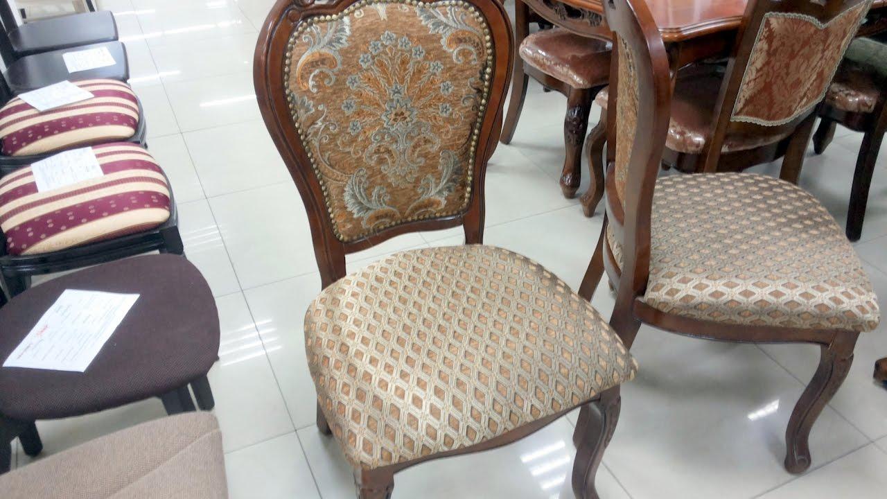 Купить стулья деревянные на официальном сайте интернет-магазина