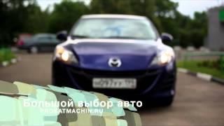 видео аренда авто без лимита пробега