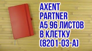 Розпакування Axent Partner А5 96 аркушів в клітинку Червона 8201-03-А