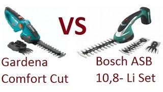 РоботунОбзор: Ножницы газонные Bosch ASB 10.8 Li Set VS Gardena ComfortCut