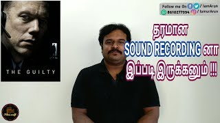 The Guilty (2018) Danish Thriller Movie Review in Tamil by Filmi craft