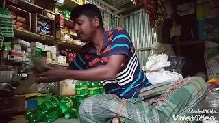 Hashi kannar eid heart touching short film 2018 sk ujjal khan md younus khan