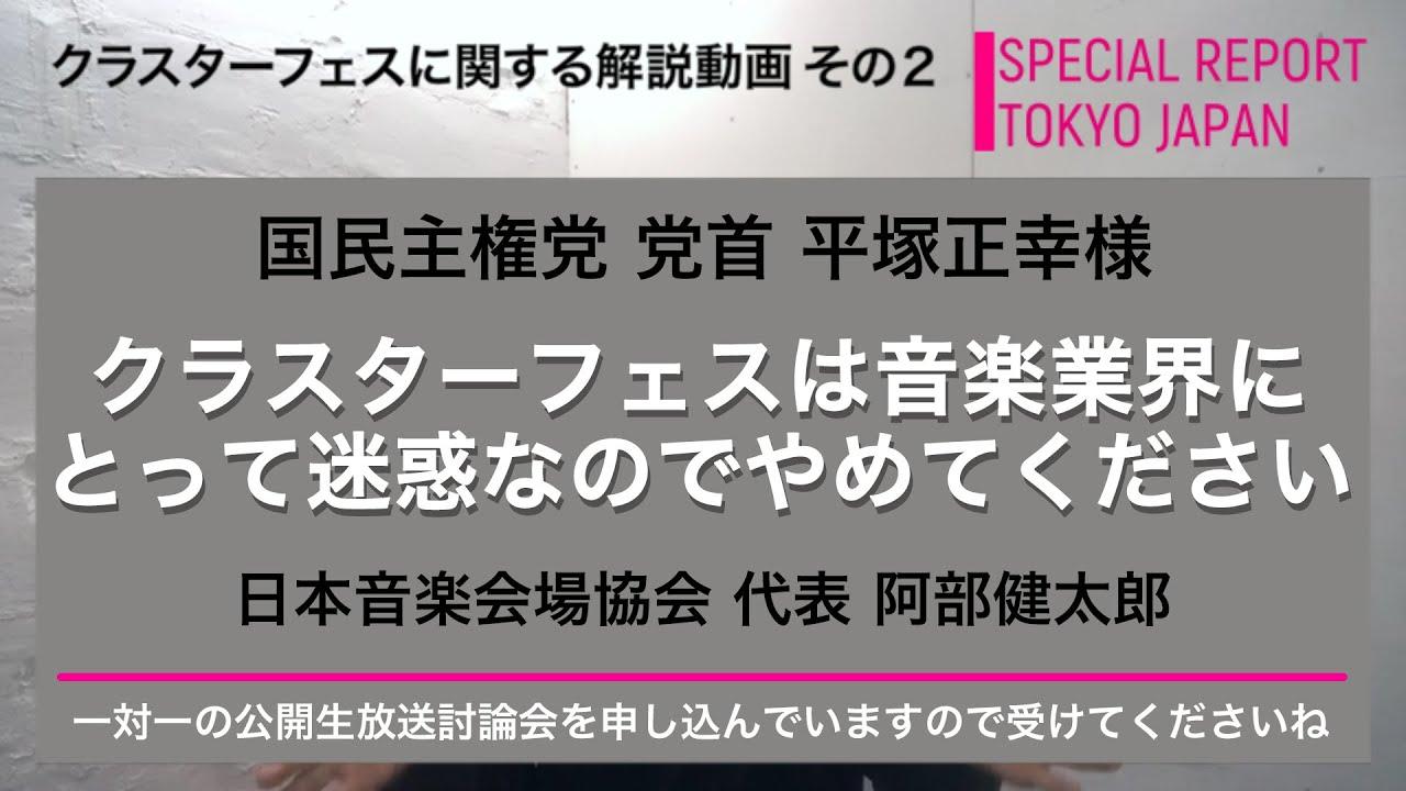 8/22 新着動画