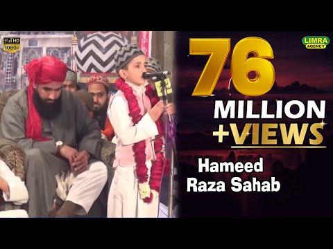 Hameed Raza Sahab Nizamat Yusuf Raza, 21 February 2018 Shajahanpur HD India