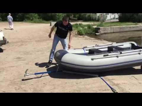 Перевозка лодки ПВХ