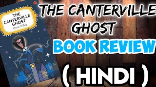 Book Review -The Canterville Ghost And many more amazing stuff BY LUV KAUSHIK