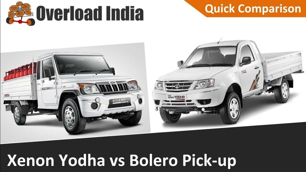 Xenon Yodha vs Bolero Pick-up Comparison Review | Tata Xenon Yodha |  Mahindra Bolero FB