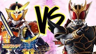 Hiep Si Mat Na Gaim 13 Kamen Rider Gaim