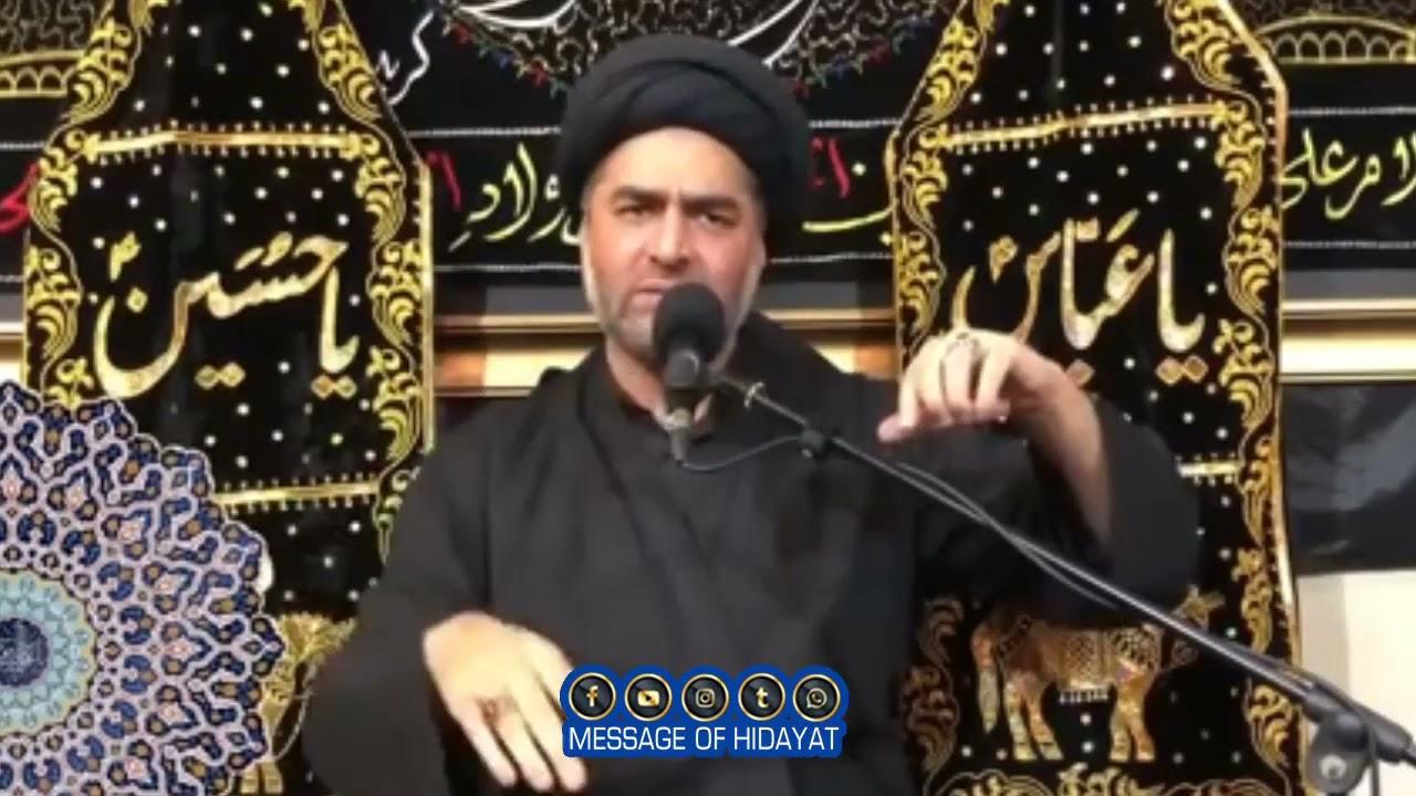 Download wilayat e ali a.s ki ahmiyat// alama ali Raza ilvi