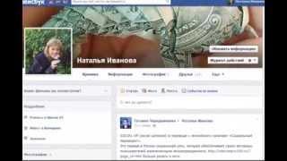 Обучение для задания в Фейсбуке Игровая Реклама
