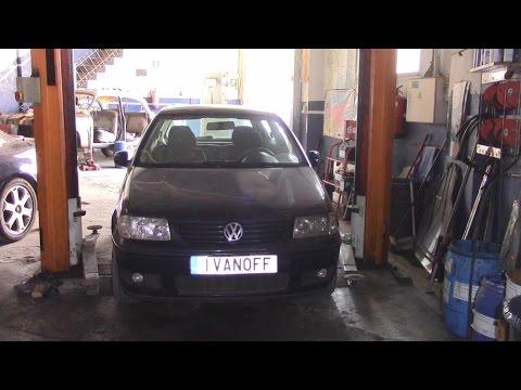 Ремонт автомобиля VW Polo с двигателем AMF, замена сцепления