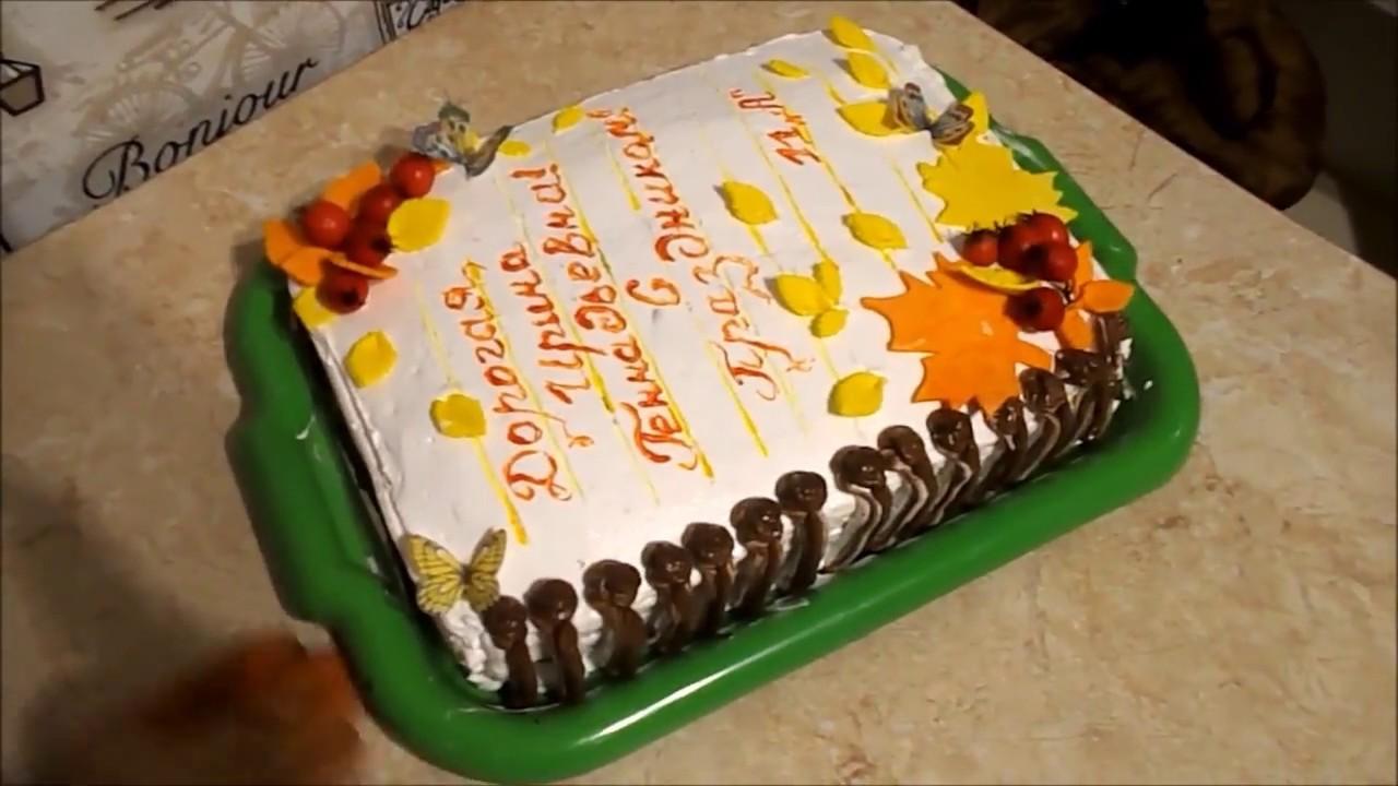 Торт своими руками на день учителя