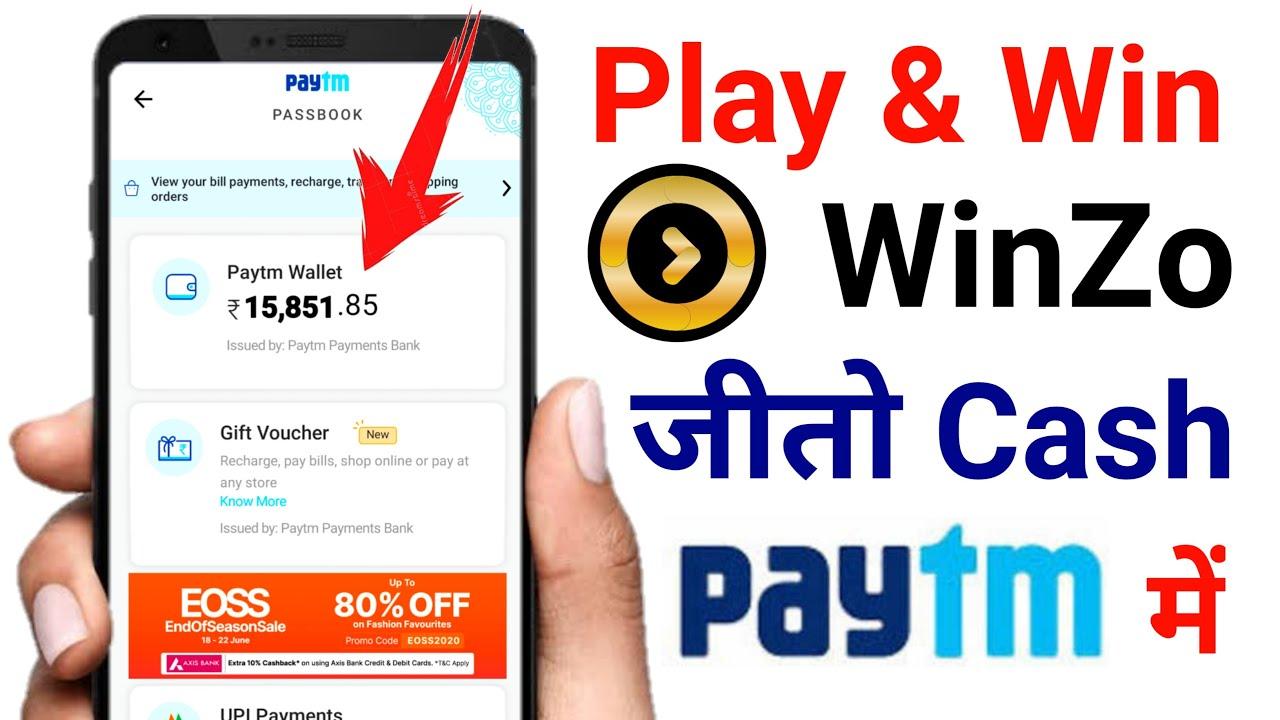 earn paytm cash | winzo gold | winzo app se paise kaise kamaye | app se paise kaise kamaye