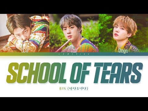 BTS School Of Tears Lyrics (방탄소년단 학교의눈물 가사) [Color Coded Lyrics/Han/Rom/Eng]