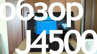 LED телевизор Samsung UE 32J4500 СМАРТ ТВ UE32J4500 Обзор