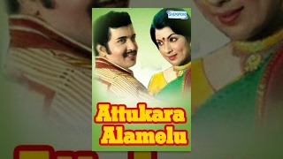 Attukara Alamelu (1977) - Sivakumar - Sripriya