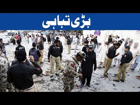 13 People Killed In Quetta Blast - Headlines 10 AM - 18 October 2017