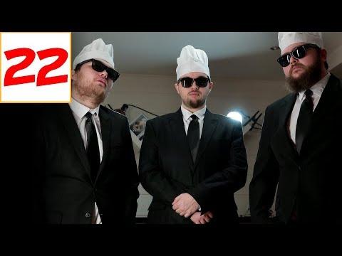 On cuisine la tourte de K des Men in Black ! (feat. les géniteurs)