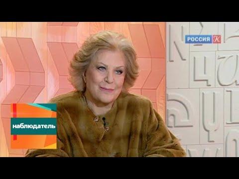 Наблюдатель. Елена Образцова и Алла Сигалова. Эфир от 02.12.2013