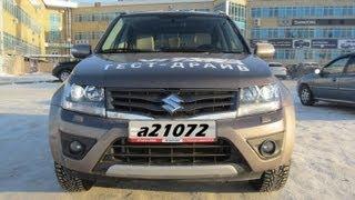 Suzuki Grand Vitara Тест-драйв.Anton Avtoman.(http://vk.com/id132523895 Добавляйтесь в друзья!) http://www.facebook.com/anton.vorotnikov Ещё Внедорожники ..., 2012-12-26T11:37:48.000Z)