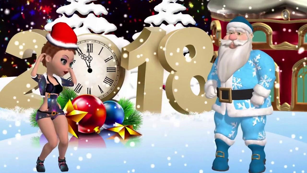 Татарские новогодние поздравления