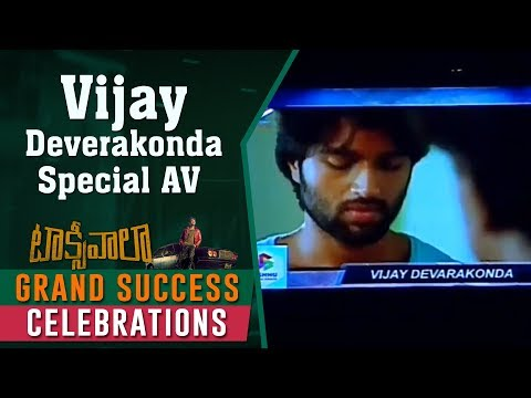 Vijay Deverakonda Special AV @ Taxiwaala Grand Success Celebrations   Priyanka Jawalkar