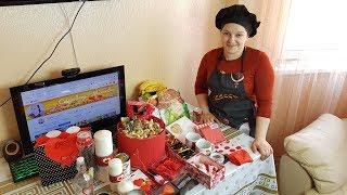 ШИКарная посылка😍 от Тамары ШИК!👍