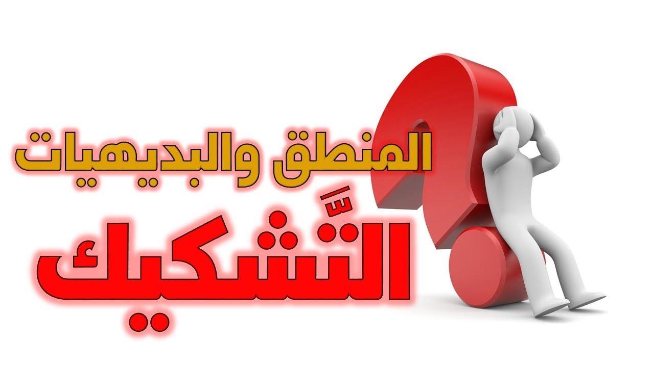 رد: بدون عاطفة .. ايش اللي يصير بسهم الانماء