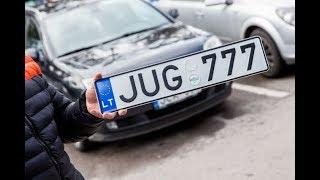 """""""Розмитнення авто на іноземних номерах: Підсумки. Що далі?"""": брифінг Мінфіну і ДФС"""