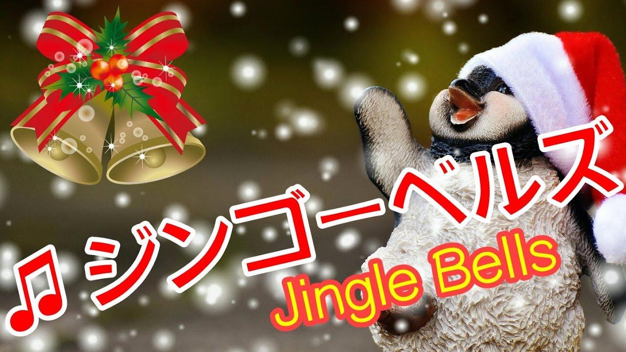 アメリ ウィー 意味 ウィッシュ クリスマス