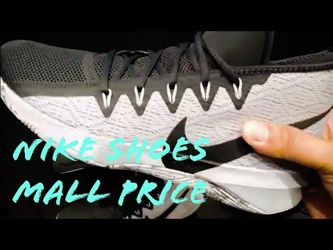NIKE SHOES MALL Price Philippines