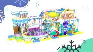 Детский развлекательный центр Снежный городок