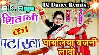 payaliya bajani la do piya Mk Dj Bilkhi Bk Raja Bhai hard bass dholki mix fast mixing new mixing