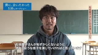 本作に対するTAKAHIROさんの熱い思いや、貴重な撮影シーンを公開します ...