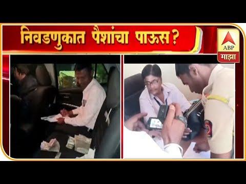 Breakfast News Bulletin 9AM   Rs 80 Lakh Cash Seized In Vidarbha