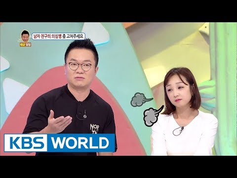 Please help my boyfriend get rid of his obsession! [Hello Counselor / 2017.09.04]