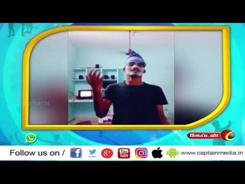 இவர மாதிரி MUSICALLY பண்ணுங்க பாப்போம் | #MUSICALLY #சூப்பரப்பு | EP -61 |  #MUSICALLY #tiktok #tamilmusically  #captaintvmusically #trendvideos   Like: https://www.facebook.com/CaptainTelevision/ Follow: https://twitter.com/captainnewstv Web:  http://www.captainmedia.in  About Captain TV  Captain TV, a standalone Tamil General Entertainment Satellite Television Channel was launched on April 14 2010. Equipped with latest technical Infrastructure to reach the Global Tamil Population A complete entertainment and current affairs channel which emphasison • Social Awareness • Uplifting of Youth • Women development Socially and Economically • Enlighten the social causes and effects and cover all other public views  Our vision is to be recognized as the world's leading Tamil Entrainment, News  and Current Affairs media network most trusted, reaching people without any barriers.  Our mission is to deliver informative, educative and entertainment content to the world Tamil populations which inspires people through Engaging talented, creative and spirited people. Reaching deeper, broader and closer with our content, platforms and interactions. Rebalancing Tamil Media by representing the diversity and humanity of the world. Being a hope to the voiceless. Achieving outstanding results efficiently.