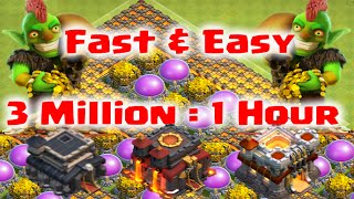 Clash of Clans - Fast & Easy Gold and Elixir Farming Attack Strategy - 3 Million or More Per Hour!
