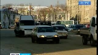 видео Дмитрий Медведев запретил выбрасывать окурки из автомобилей