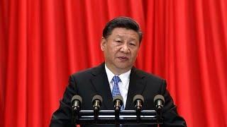 《纪念马克思诞辰200周年大会》 20180504  国家主席习近平出席大会并发表重要讲话   CCTV LIVE